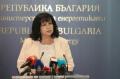 Теменужка Петкова се оплете в обясненията си защо изравнителните сметки за парно пак са солени