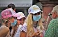 Собственици на танцови школи и спортни клубове във Велико Търново на протест пред РЗИ