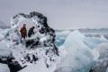 Исландия се отваря отново за туристи, но само тези, които взимат най-малко 88 000 долара годишно