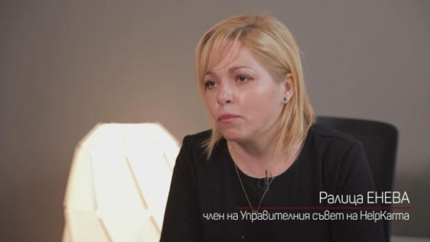 Собственикът на HelpKarma Константин Кръстев твърди, че медицинските специалисти, на