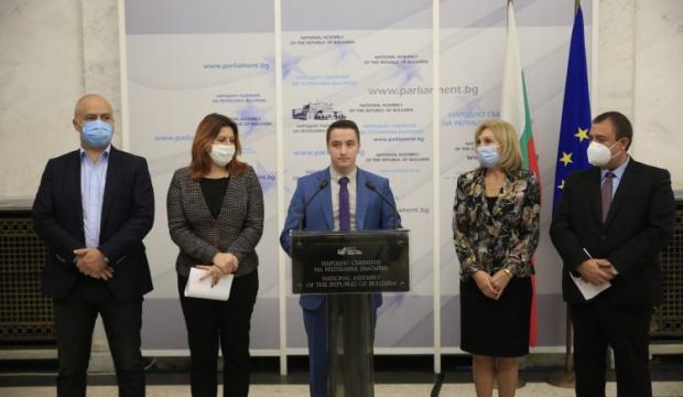 БСП внесе жалба в Конституционния съд за виртуалното участие на депутати в заседанията на парламента