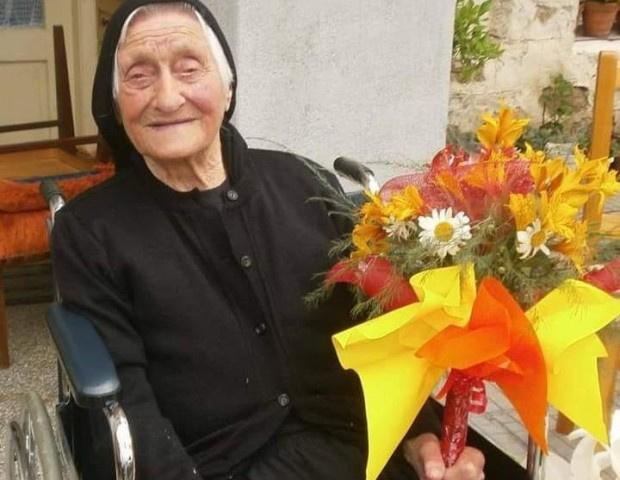 Най-възрастната жителка на община Карлово - баба Гена, се спомина на 105 години