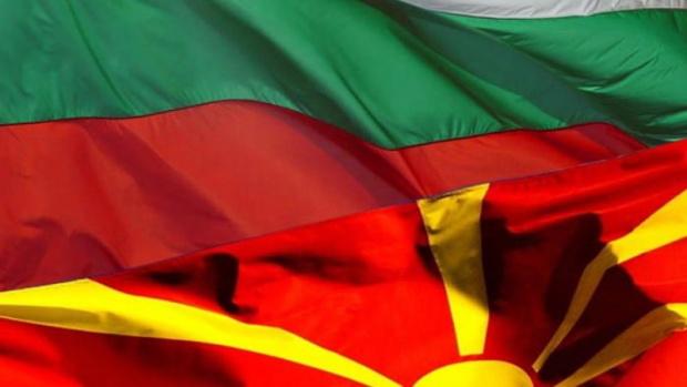 ВМРО: С.Македония има вариант Б - антибългарска истерия