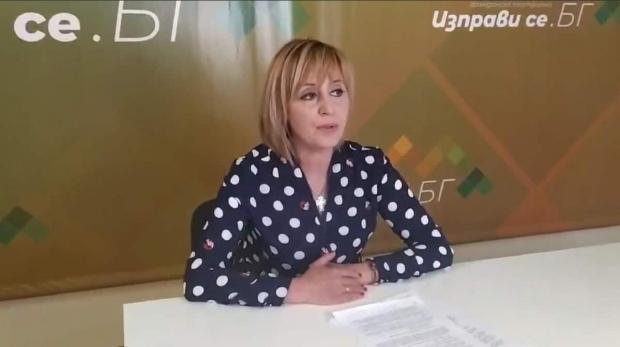 Манолова иска Борисов да махне Менда Стоянова като шеф на бюджетната комисия