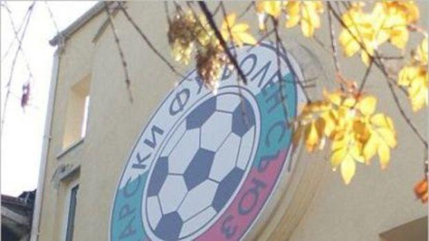БФС с писмо до Борисов - настояват да не се спира първенството