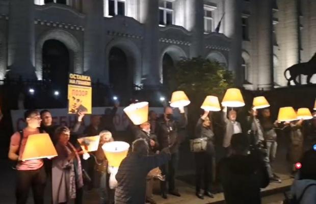 Протестиращи се събраха и тази сряда пред Съдебната палата в