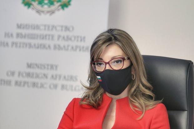 Захариева: 30 години политическият елит в Скопие толерираше езика на омразата