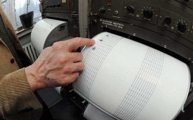 Земетресение от 4,6 по Рихтер е регистрирано в Източна Турция,