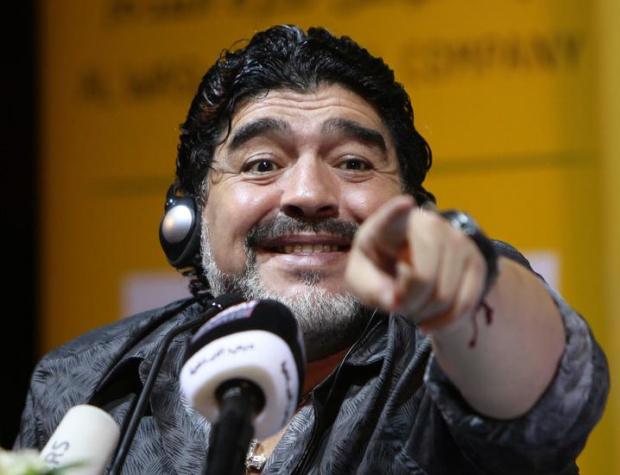 Видео, запечатило последните мигове на легендарния Марадона разплака света (ВИДЕО)