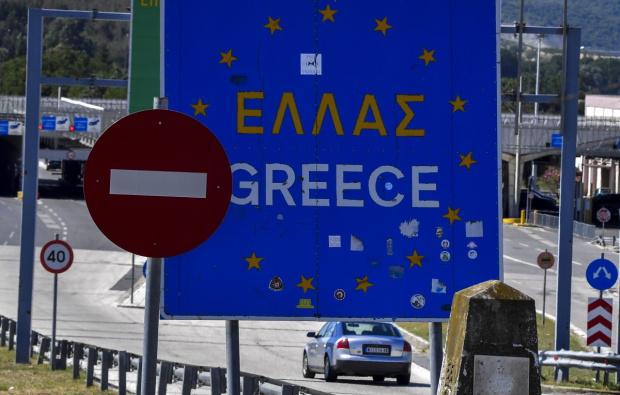 Решението на гръцкото правителство за въвеждане на временни ограничения за