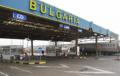 Срив на посещенията на чужденци в България и през ноември