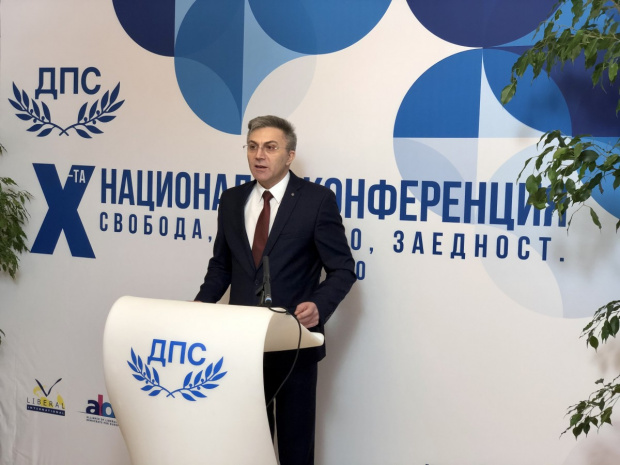 Мустафа Карадайъ бе преизбран за председател на ДПС: Имаме волята да направим живота на българите по-добър