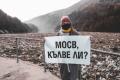Екокатастрофа, а държавата нехае: Придошлите реки довлачиха острови с отпадъци СНИМКИ