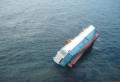 Руски товарен кораб потъна в турски води
