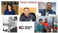 Личност в Новините 2020: Българските лекари! Виолина Маринова, Стефан и Максим Иванови, Катя Костова и Кубрат Пулев отличени като Посланици на Новините!