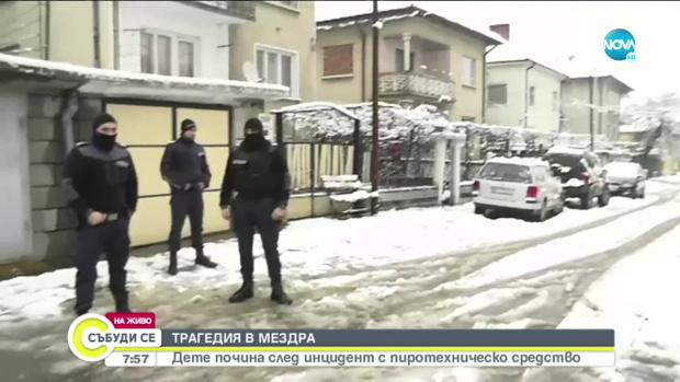 Трагедията в Мездра може да разпали етнически конфликт! Задържаха мъж след смъртта на 8-годишното дете