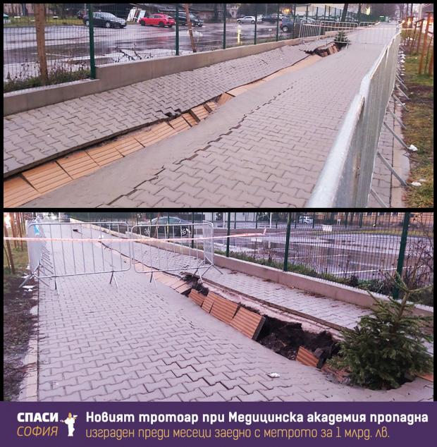 """""""Спаси София"""": Фандъкова, защо прясно ремонтираният тротоар при Медицинска академия пропадна?"""