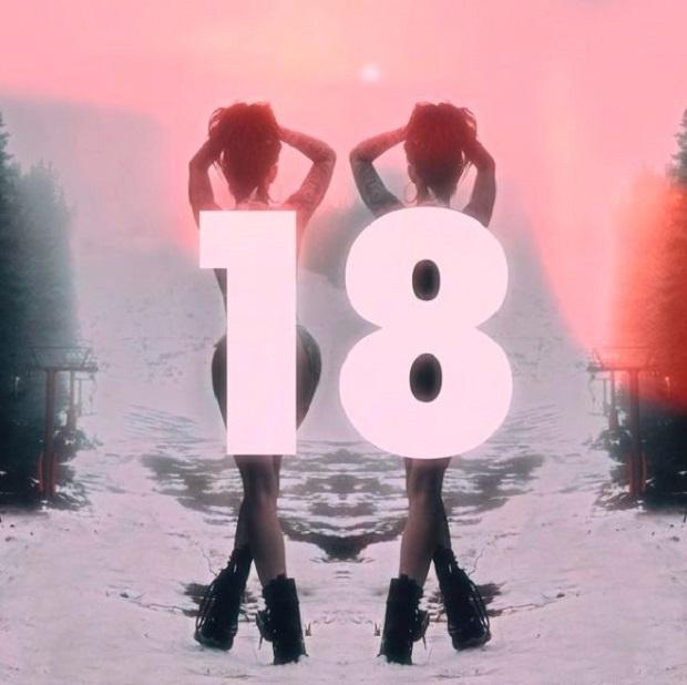 Сузанита на 18: Вече съм легална!