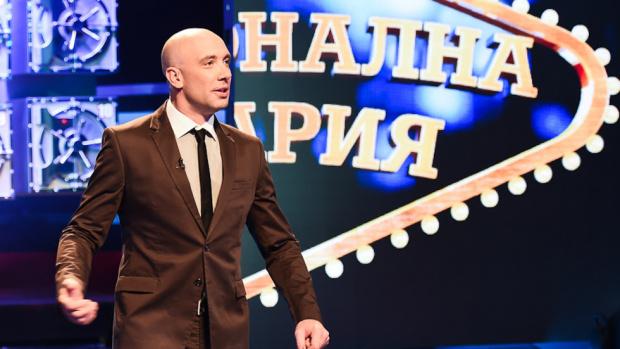Петима си търсят почти 5 милиона, които са спечелили, но не са получили от Националната лотария на Божков