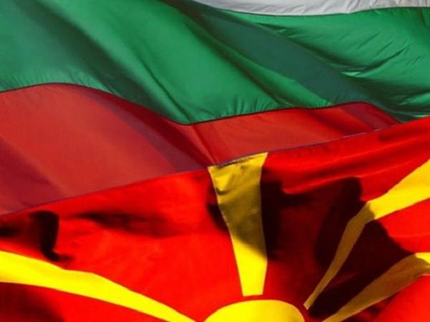 И София, и Скопие, осъдиха изгарянето на българското знаме