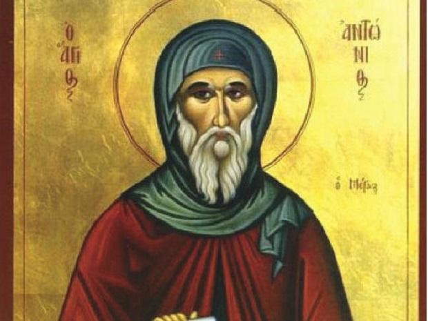 На 17 януари Българската православна църква чества преподобни Антоний Велики,