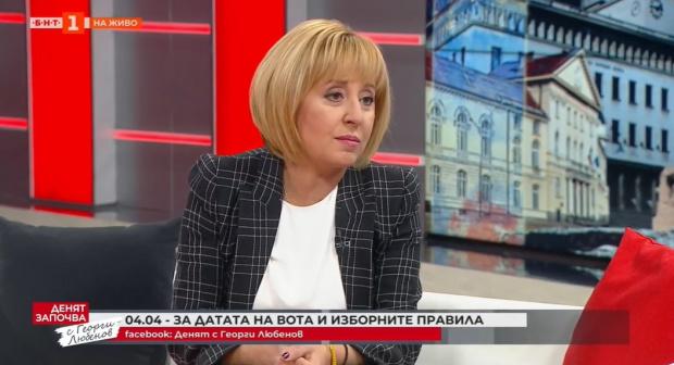 Ако Борисов не спечели изборите с манипулации, той вече подготвя
