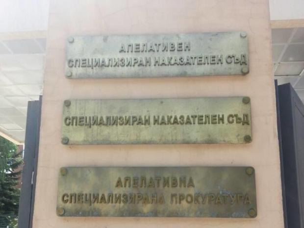 Условни присъди за трима от обвиняемите по делото срещу Бобокови
