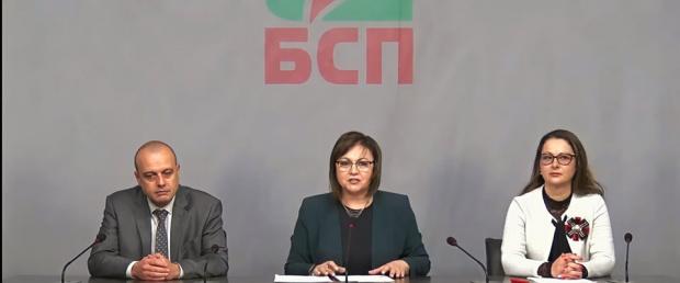 БСП ще решава дали да подкрепи отново Радев след парламетарните избори