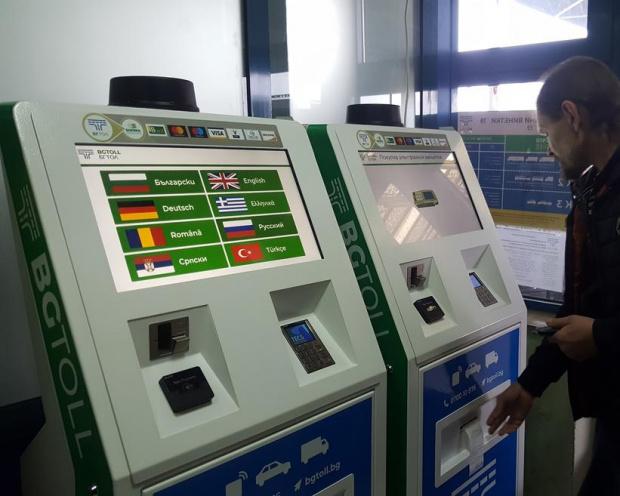 Аврамова иска актуализация на тол таксите и повече платени пътища