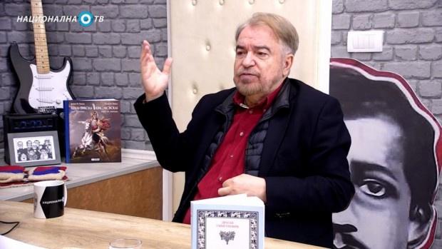 Професор Драган Симеунович преподава политически науки в правния факултет на