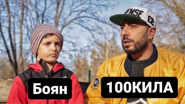 ВИДЕО Синът на Милен Цветков - Боян, отиде на ски с Камен Во и си говори със 100 Кила за кучета
