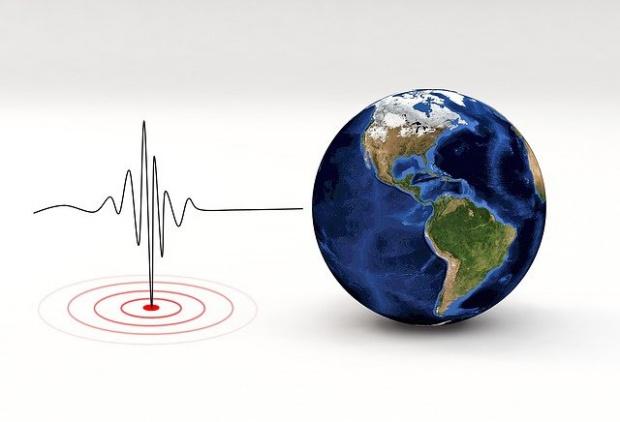 Леко земетресение западно от Банско