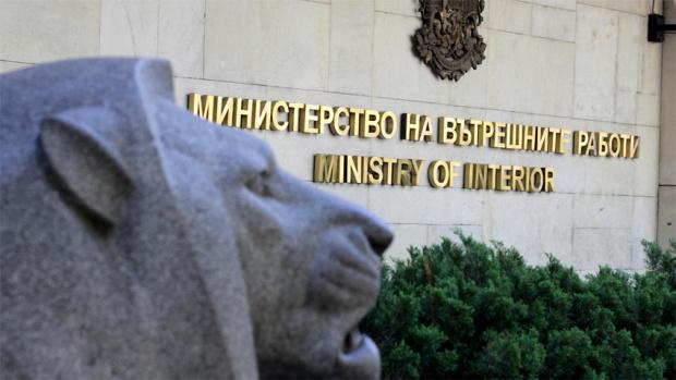 Служители на Националния институт по криминалистика към МВР излязоха на протест