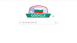 Google развява българския трибагреник