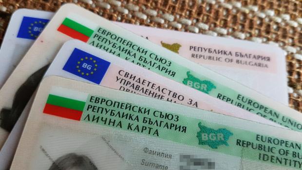 Във връзка с прилагането на Регламент (ЕС) № 267 от