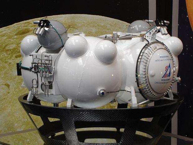 Взрив на руска ракетна степен доведе до голямо замърсяване на околоземното пространство