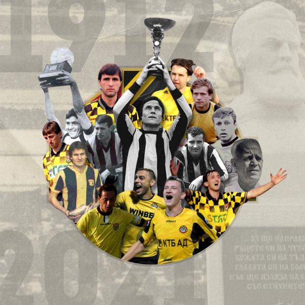 Най-старият клуб у нас - Ботев от Пловдив, днес празнува