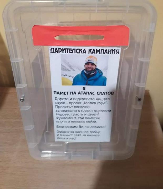 Приятели и феновена загиналия под К2 височинен алпинист Атанас Скатов
