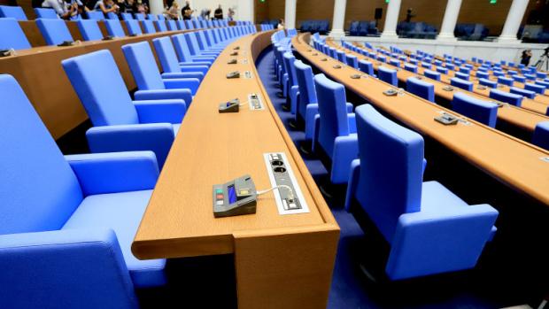 Последният работен ден на 44-ото Народно събрание приключи. В него