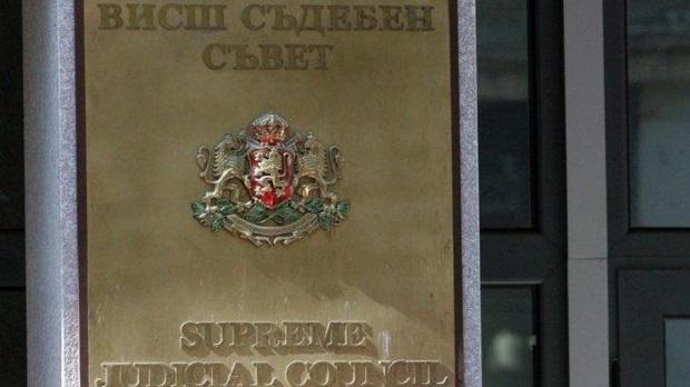 Висшият съдебен съвет (ВСС) прие правилата за избopa нa cпeциaлен