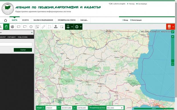 Нова наредба премахва хартиените кадастрални карти, вече ще са само електронни
