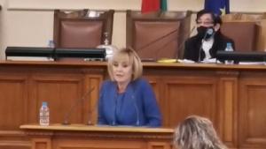 45-ият парламент ще започне втория си ден с изслушване на Борисов