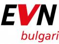 EVN Топлофикация присъединява РЦТХ Пловдив
