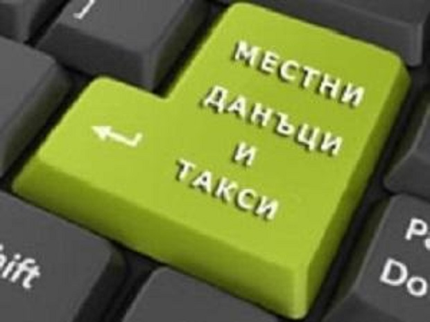 196 млн. лв. са постъпленията в бюджета на София