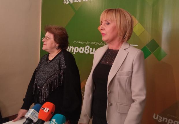 """Манолова: Не е задължително Хаджигенов да е част от парламентарната група на """"Изправи се! Мутри вън!"""""""