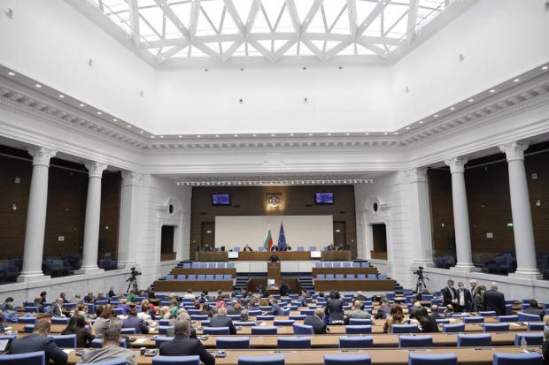 Казус за първото заседание на парламента - по-голямата част от