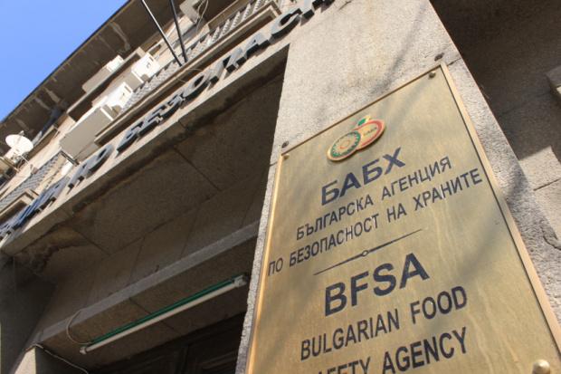 За първото  тримесечие на  годината: БАБХ спря вноса на 1 203 тона храни