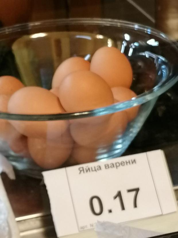 Варено яйце в бюфета на Парламента струва 17 стотинки! А суровите по пазарите, за обикновените хора, са двойно по скъпи
