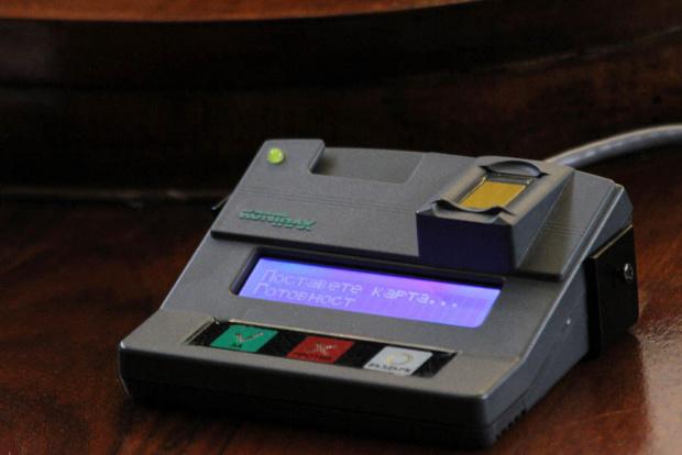 От сряда депутатите ще гласуват чрез електронната система, която ще