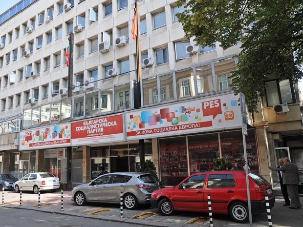 В БСП решават дали да подкрепят Радев и Йотова за втори мандат